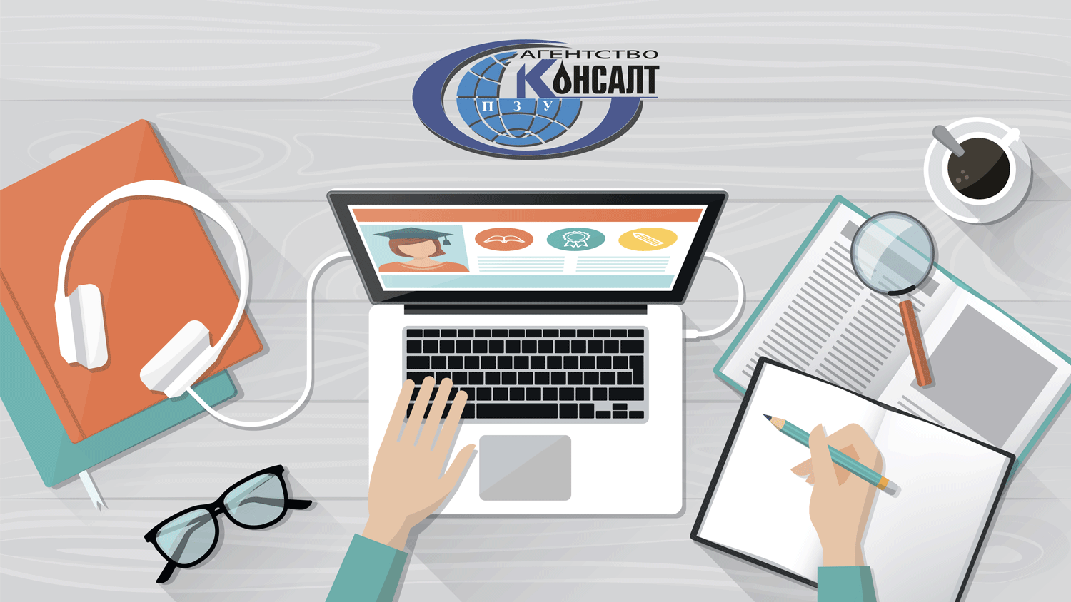 the development of online technology and the advantages of e learning There's a fair amount of misconception about earning your college degree online get the facts about the benefits of online education.
